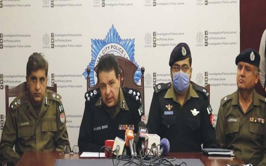 مینا ر پاکستان واقعہ، انویسٹی گیشن پولیس نے کتنے افرا دکو شامل تفتیش کیا اور کتنے ملزمان کے خلاف کیس چل رہا ہے؟ اہم حقائق سامنے آگئے