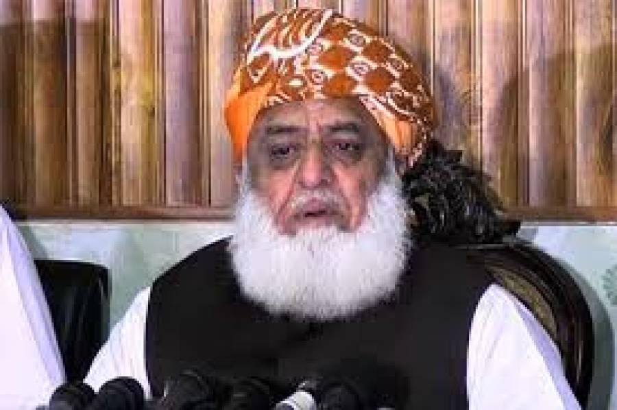 طالبان حکومت کو فوری تسلیم کریں : مولانا فضل الرحمان