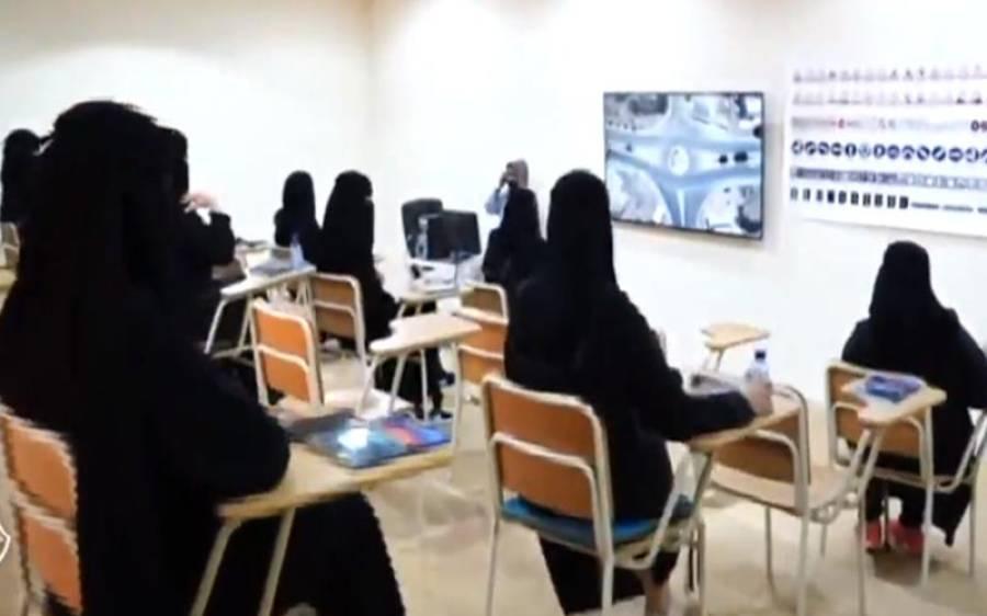 سعودی عرب کے ڈرائیونگ سکولوں میں خواتین کو بھی تربیت دی جانے لگی