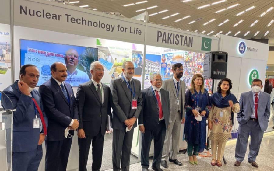 انٹرنیشنل اٹامک انرجی کمیشن کی سالانہ جنرل کانفرنس ، پاکستان کی بھرپور شرکت
