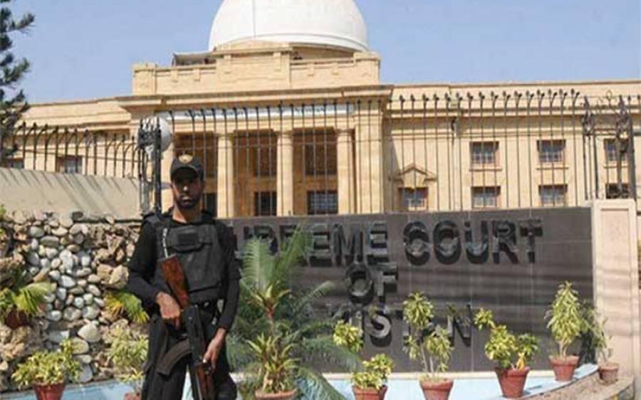 چیف جسٹس سپریم کورٹ بدھ سے کراچی رجسٹری میں اہم مقدمات کی سماعت کرینگے، کون کون سے اہم کیسز شامل ہیں ؟جانئے