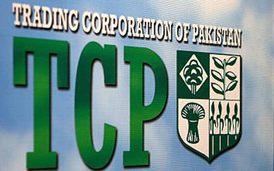 ٹریڈنگ کارپوریشن آف پاکستان کا نیا چیئرمین کون بنے گا؟ سمری تیار ، 4 نام تجویز