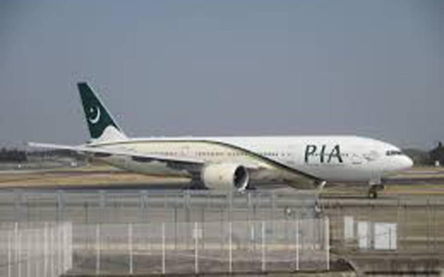 کراچی سے سعودی عرب جانے والی پرواز سے چرس برآمد ، پی آئی اے کے عملے میں کھلبلی مچ گئی