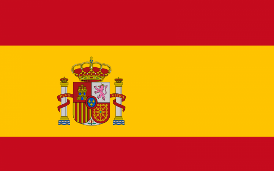 سپین میں پہاڑوں پر آتش فشاں پھٹ پڑا