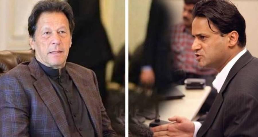 وزیر اعظم کے معاون خصوصی برائے توانائی تابش گوہر نے استعفیٰ دے دیا