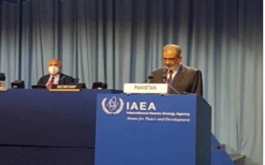 پاکستان اٹامک انرجی کمیشن کے چیئر مین کا ویانا میں بین الاقوامی ایٹمی توانائی ایجنسی کی سالانہ کانفرنس سے خطاب