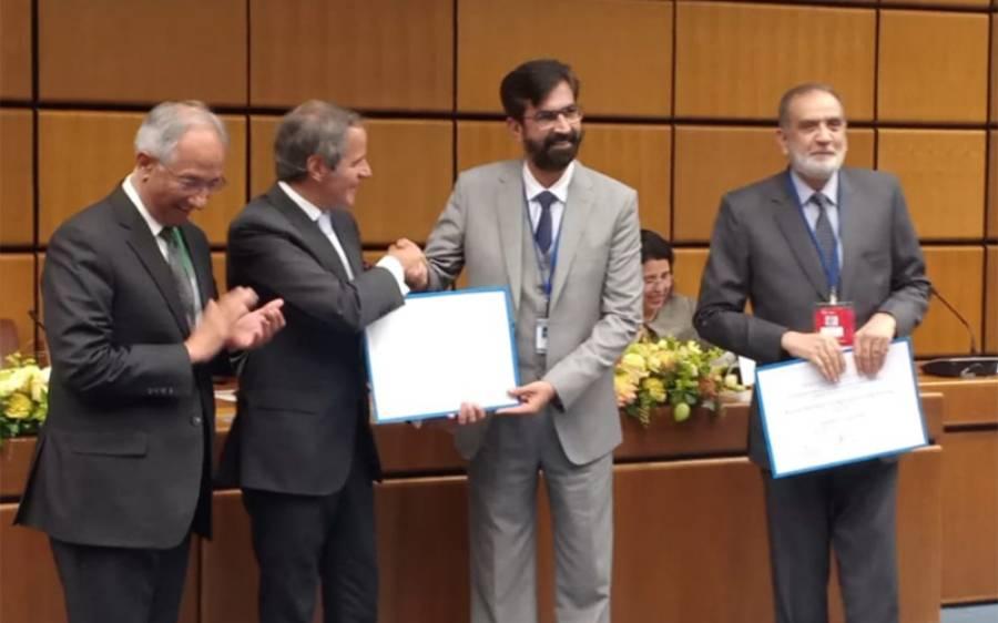 انٹرنیشنل اٹامک انرجی ایجنسی کی 65 ویں جنرل کانفرنس ، پاکستان پر ایوارڈز کی بارش کردی گئی