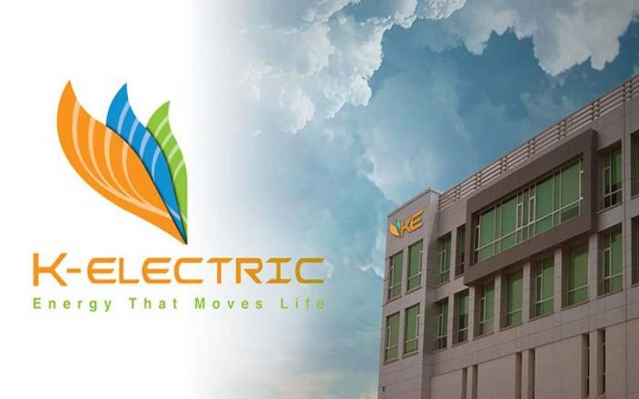 کے الیکٹر ک نے بجلی مزید مہنگی کرنے کی درخواست دے دی