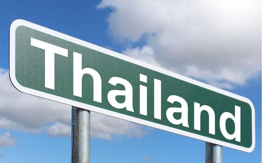 تھائی لینڈ نے پاکستانیوں کیلئے تمام کیٹگریز کی ویزا سروس بحال کرنے کا اعلان کردیا