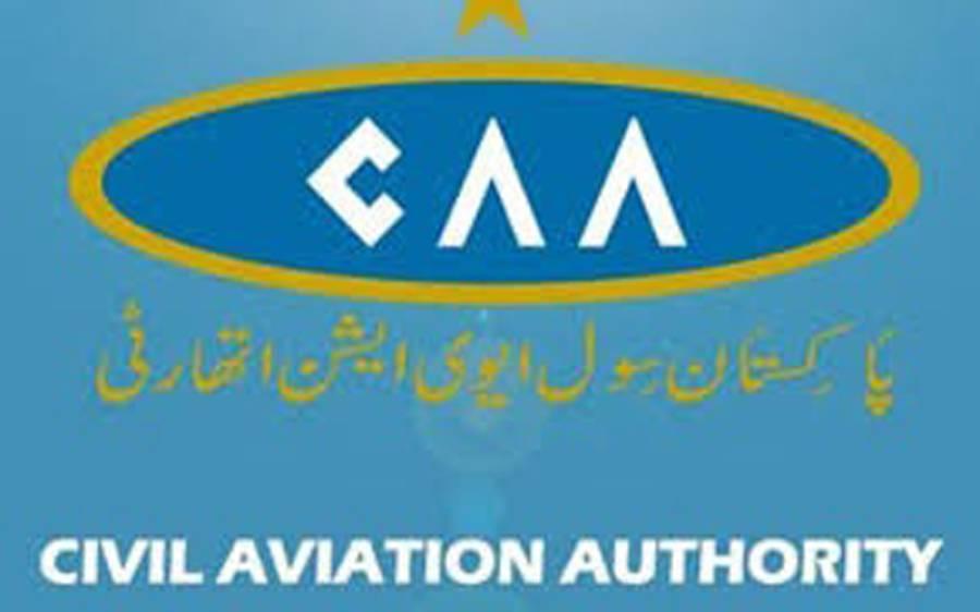 سی اے اے نے پی آئی اے کی ایئرپورٹ سروسز روکنے کا فیصلہ کرلیا