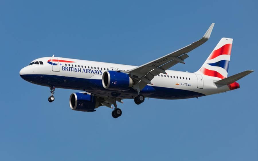 اسلام آباد سے لندن جانے والی پرواز میں خاتون کو دل کا دورہ، انتہائی افسوسناک خبر آگئی