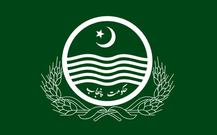 پنجاب حکومت نے سابق اور موجودہ دور میں وزیراعلی آفس کے اخراجات کی تفصیلات پبلک کردیں