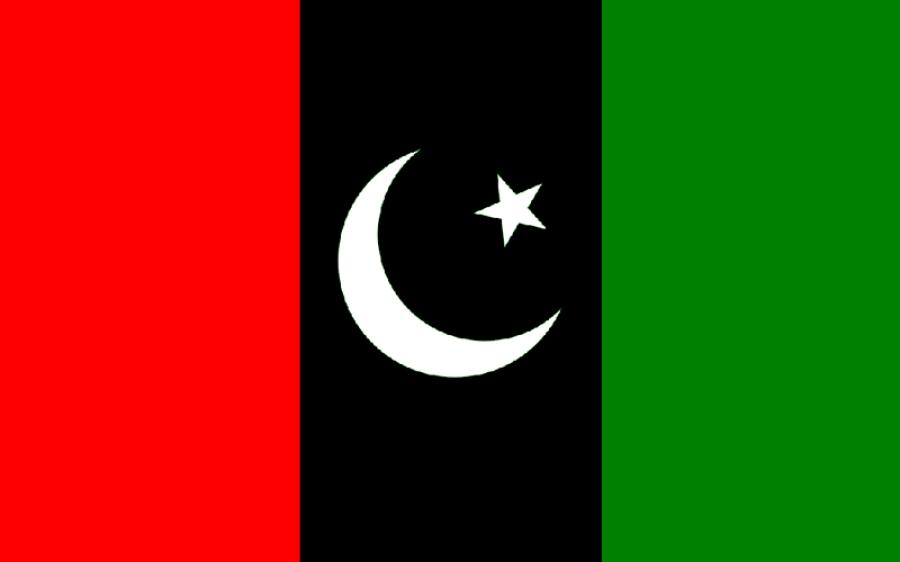 پیپلزپارٹی کے اہم رہنما کو لاہور سے گرفتار کرلیا گیا