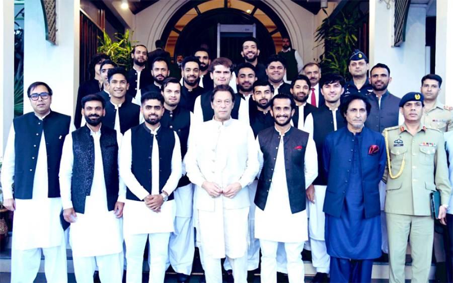 قومی ٹیم کے کھلاڑیوں کی وزیراعظم عمران خان سے ملاقات، انہوں نے نوجوانوں کو کیا نصیحت کی؟ تفصیلات سامنے آ گئیں