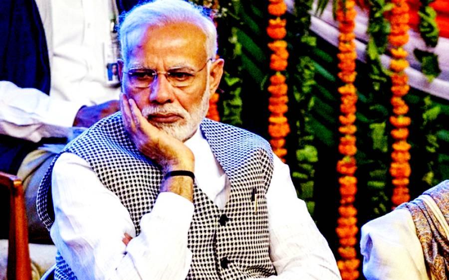 امریکی عدالت نے دورہ امریکہ پر آئے بھارتی وزیر اعظم نریندر مودی کے سمن جاری کر دیے