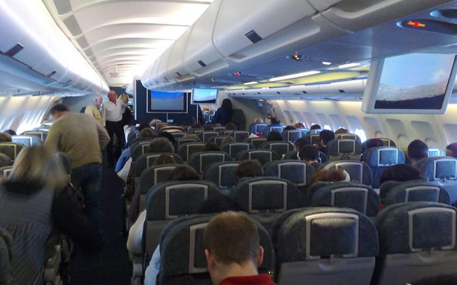 اگر کوئی ایئرہوسٹس کسی مسافر کے ساتھ رومانوی تعلق قائم کرنا چاہتی ہوتو وہ کس کوڈ کا استعمال کرتی ہے؟ پہلی بار ایک ایئر ہوسٹس نے حیران کن انکشاف کردیا