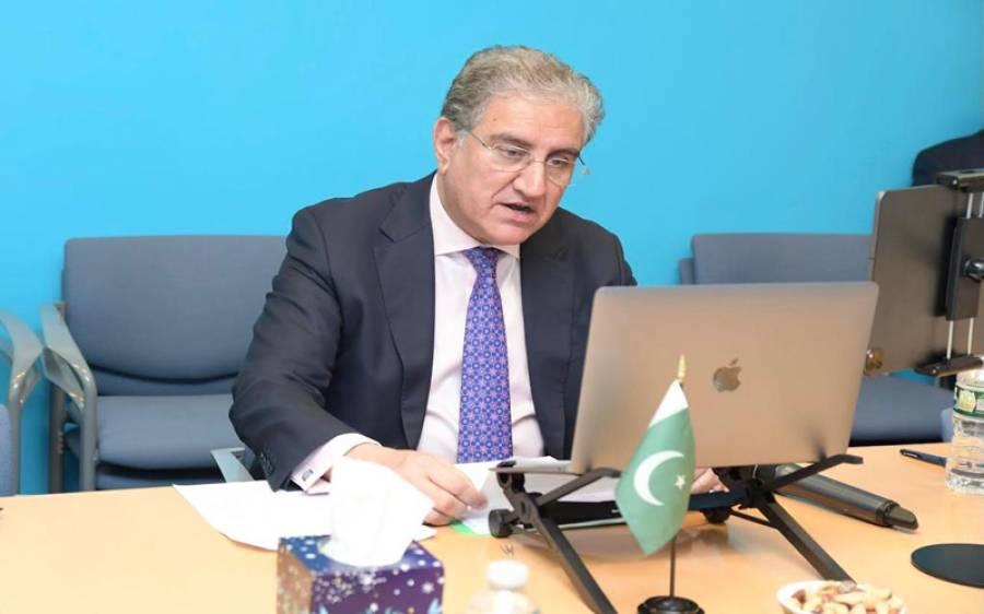 شاہ محمود قریشی کی امریکی وزیر خارجہ سے ملاقات، افغانستان پر موقف واضح کردیا