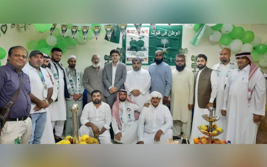 مکہ مکرمہ میں سعودی عرب کے قومی دن پرقونصل ویلفیر ثاقب علی خان کی شرکت