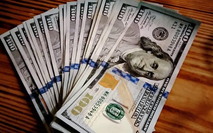 ڈالر کی قیمت میں ا ضافہ