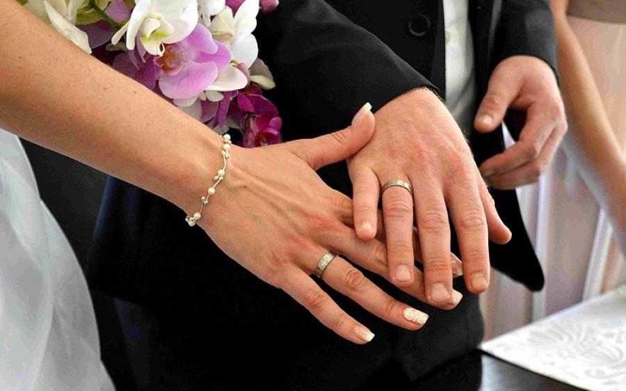 برطانیہ میں شادی ، دولہا ایسالباس پہن کر تقریب میں پہنچ گیا کہ مہمان بھی دنگ رہ گئے