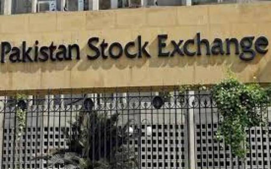 کاروباری ہفتے کے آخری روز سٹاک مارکیٹ کی کیا صورتحال رہی ؟ آپ بھی جانیے