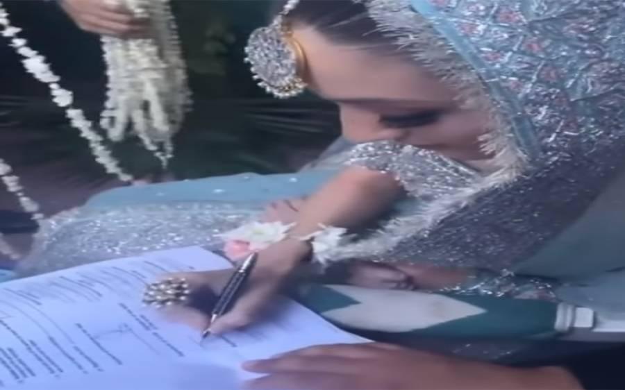 شہباز تاثیر نے اداکارہ نیہا راجپوت سے شادی کرلی، نکاح کی ویڈیو بھی سامنے آگئی