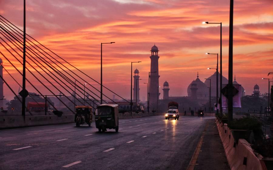 لندن، نیو یارک، پیرس، بیجنگ پیچھے رہ گئے، لاہور محفوظ ترین شہر قرار