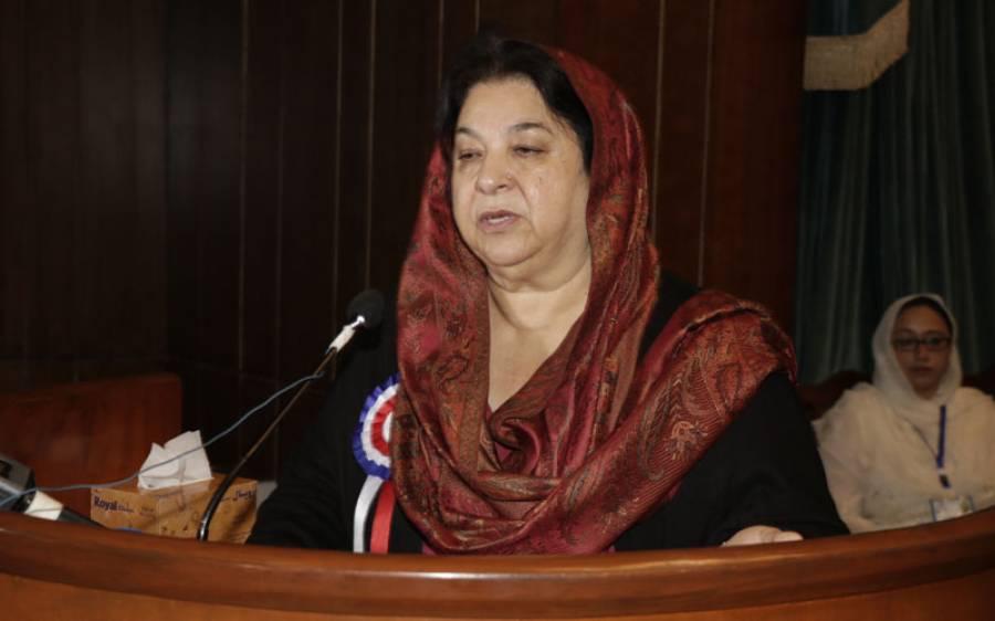 نواز شریف کے نام سے کورونا ویکسین کی جعلی انٹری کروانے کے لیے فون کس ملک سے آیا ؟ یاسمین راشد نے بتا دیا