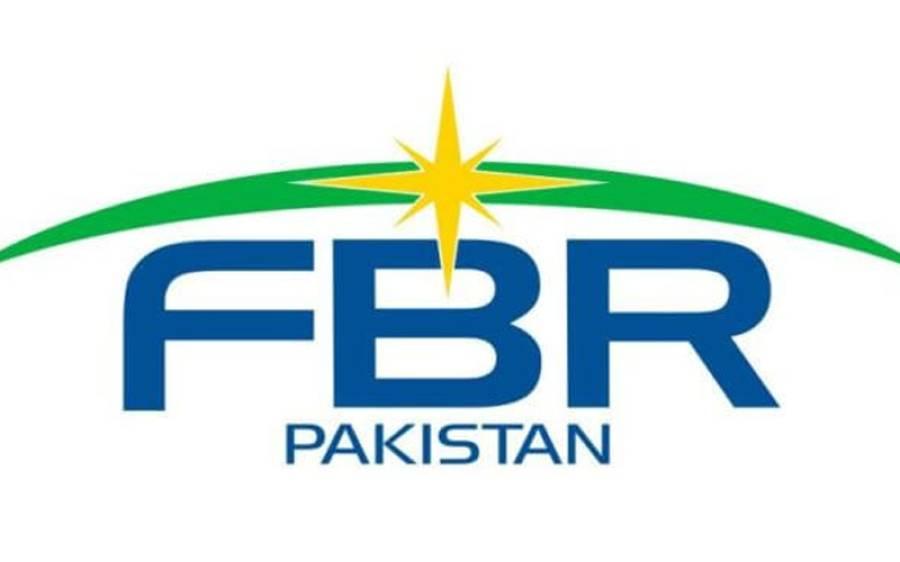 ایف بی آر نے پاکستان سے کرنسی سمگلنگ کی تردید کر دی