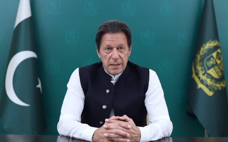 وزیراعظم عمران خان کا اقوام متحدہ کی جنرل اسمبلی سے دھواں دار خطاب ،امریکہ اور بھارت کو آئینہ دکھا دیا