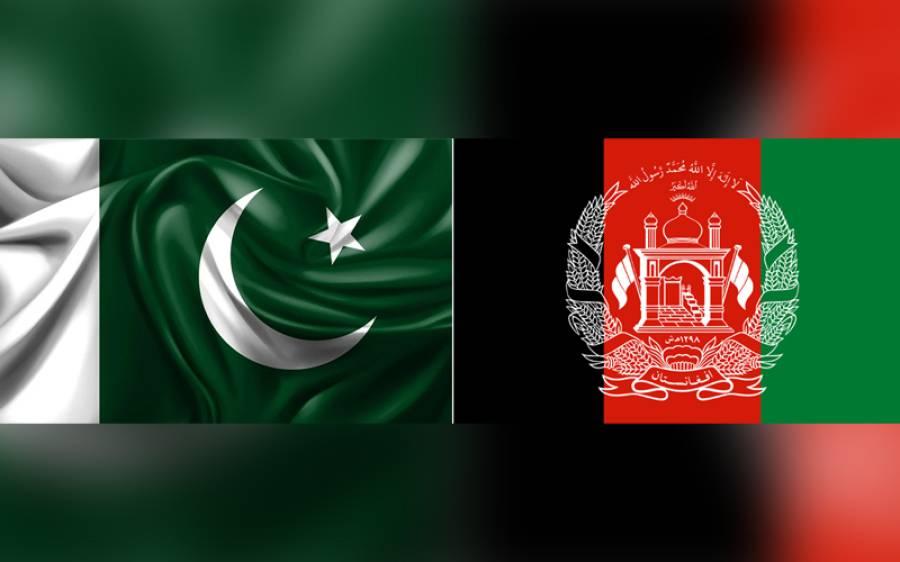 پاکستان نے افغانستان سے تجارت بڑھانے کے لئے اہم فیصلہ کرلیا