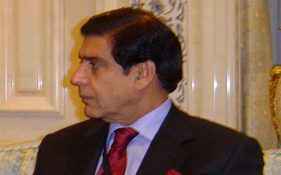 سابق چیئرمین اوگرا کی غیر قانونی تقرری کیس میں راجہ پرویز اشرف کی بریت کی درخواست مسترد ، تفصیلی فیصلہ جاری