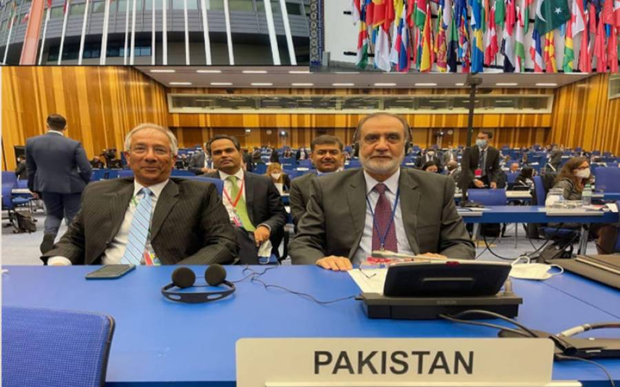 پاکستان IAEA کے بورڈ آف گورنرز کیلئے2021-2023 کیلئے منتخب ہوگیا