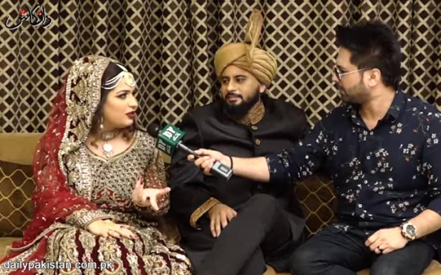 3 دن مذاکرات کے بعد دولہا دلہن کی تیسری شادی، محبت کی سب سے انوکھی کہانی