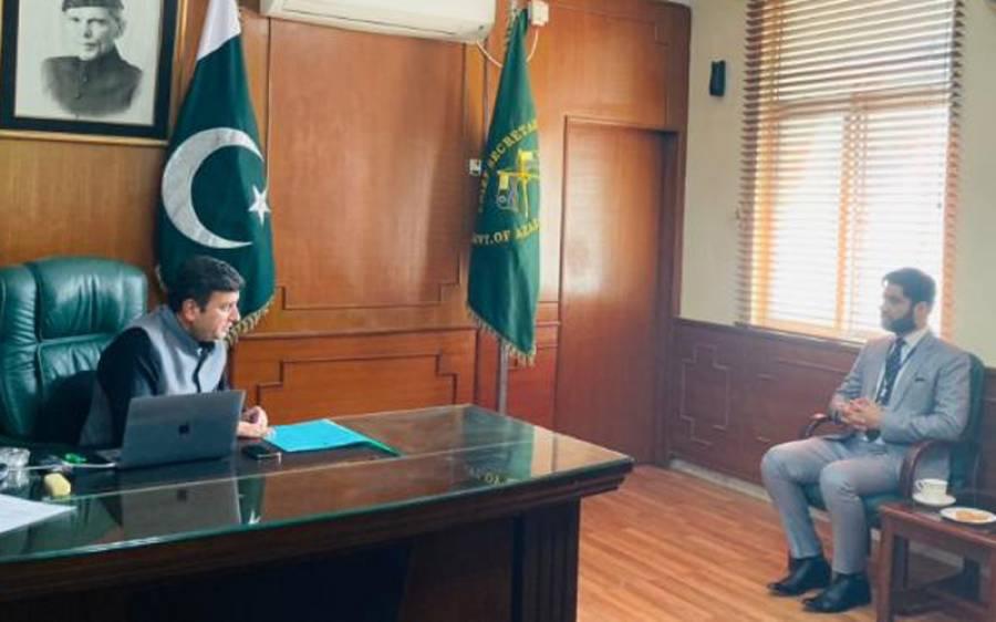 چیف سیکرٹری آزاد کشمیر سے زرطیف بادشاہ کی ملاقات ، ایم ٹی بی سی نے سیاحتی حوالے سے اب تک کا سب سے بڑا قدم اٹھا لیا