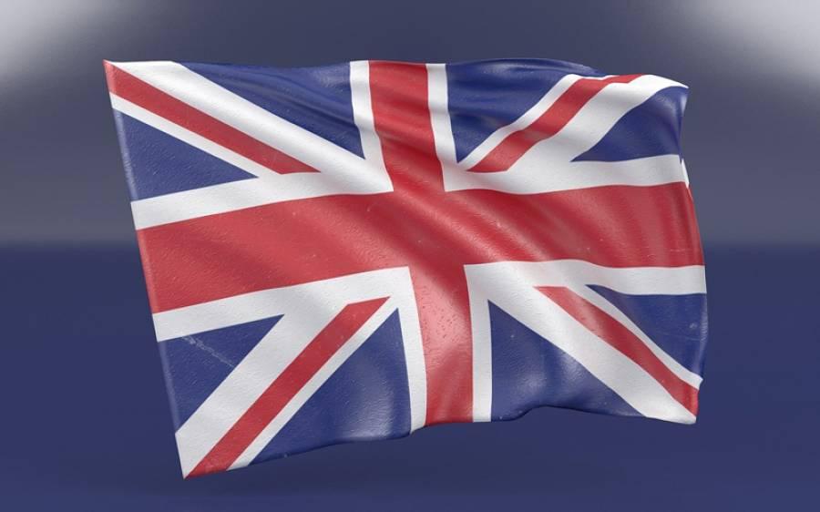 برطانوی ویزا حاصل کرنے والوں کیلئے بڑی خوشخبری آگئی