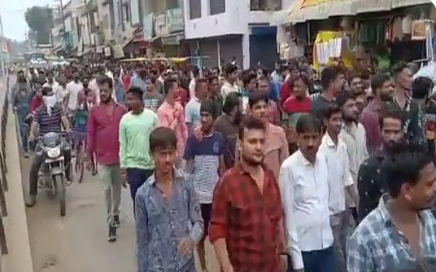 آسام کے بعد مدھیہ پردیش میں مسلمانوں پر مظالم کا سلسلہ شروع ہوگیا