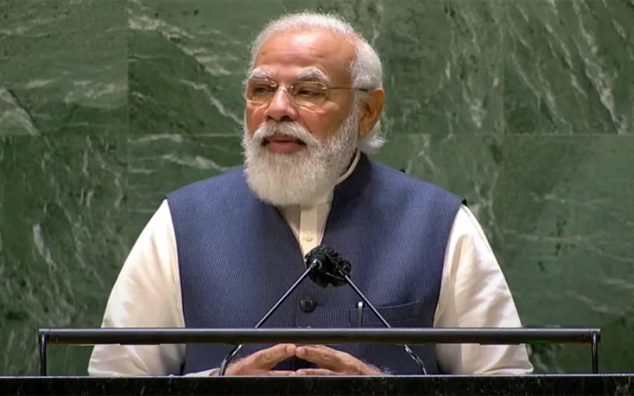 نریندر مودی کا جنرل اسمبلی سے خطاب، پاکستان اور چین پر نام لیے بغیر تنقید