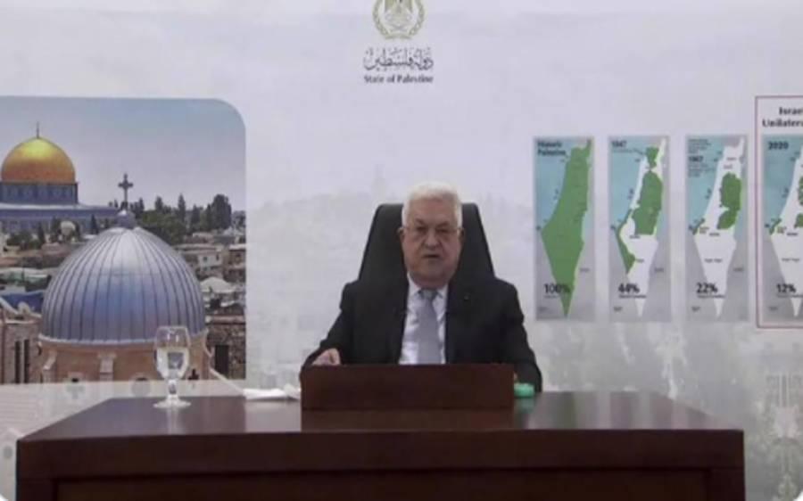 فلسطینی صدر کا اقوام متحدہ کی جنرل اسمبلی سے دبنگ خطاب، اسرائیل کو الٹی میٹم دیدیا