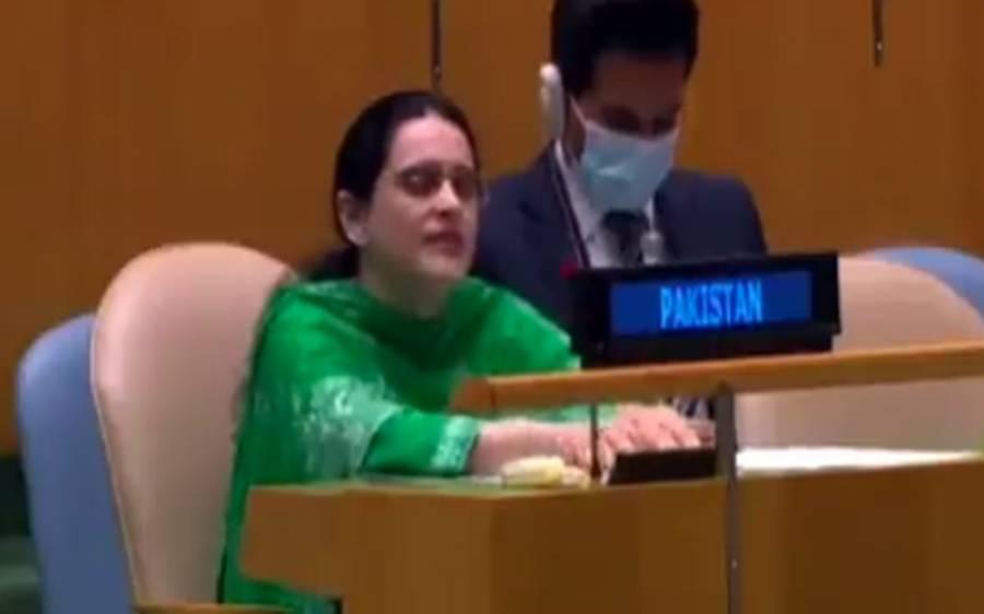 اقوام متحدہ میں پاکستان کی نمائندگی کرنے والی صائمہ سلیم کون ہیں؟ ان کے بارے جان کر آپ کو بھی خوشی ہوگی