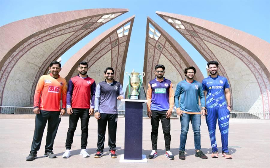 بھارت کی نیشنل ٹی 20 کپ کے خلاف بڑی سازش ناکام ہوگئی، ایسی خبر آگئی کہ آپ کے بھی غصے کی انتہا نہ رہے