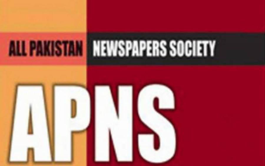 25 ستمبر کو پاکستان میں