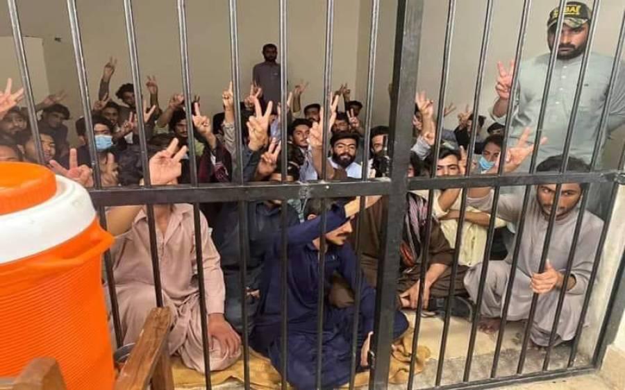 کوئٹہ، احتجاج پر گرفتار ہونے والے 75 طلبا رہا