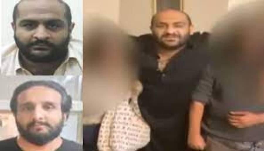 ای الیون کے فلیٹ میں لڑکا لڑکی کو برہنہ کیے جانے کا معاملہ، پولیس نے چالان میں تہلکہ خیز انکشاف کردیا