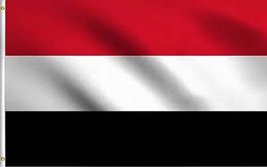 یمن میں جہنم کا کنواں کہلائے جانیوالے غیر معمولی کنویں کی تہہ تک ماہرین پہنچ گئے