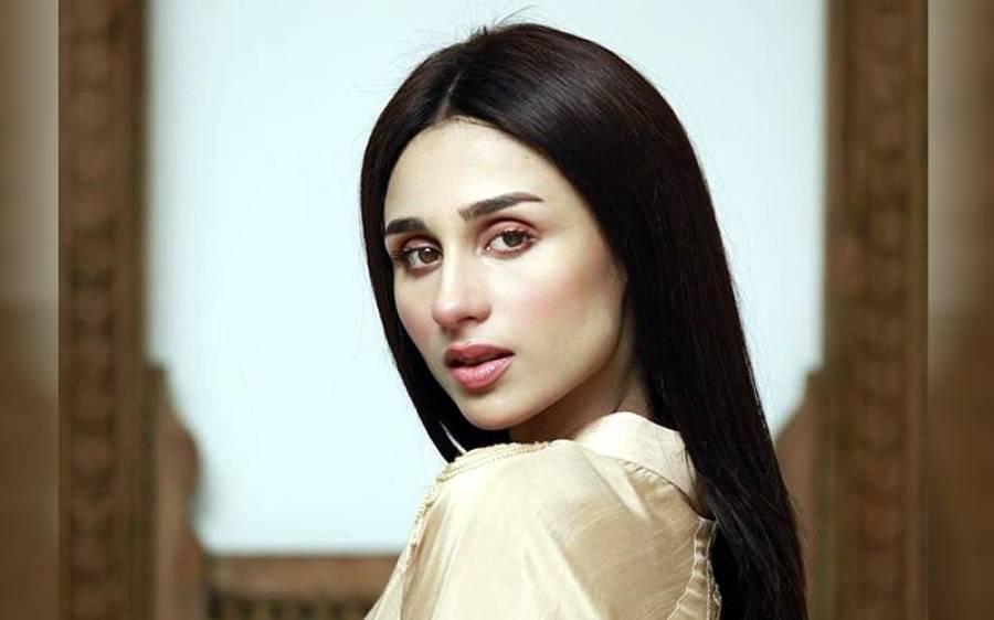 اداکارہ و ماڈل مشال خان کو انتہائی خوفناک دھمکی مل گئی