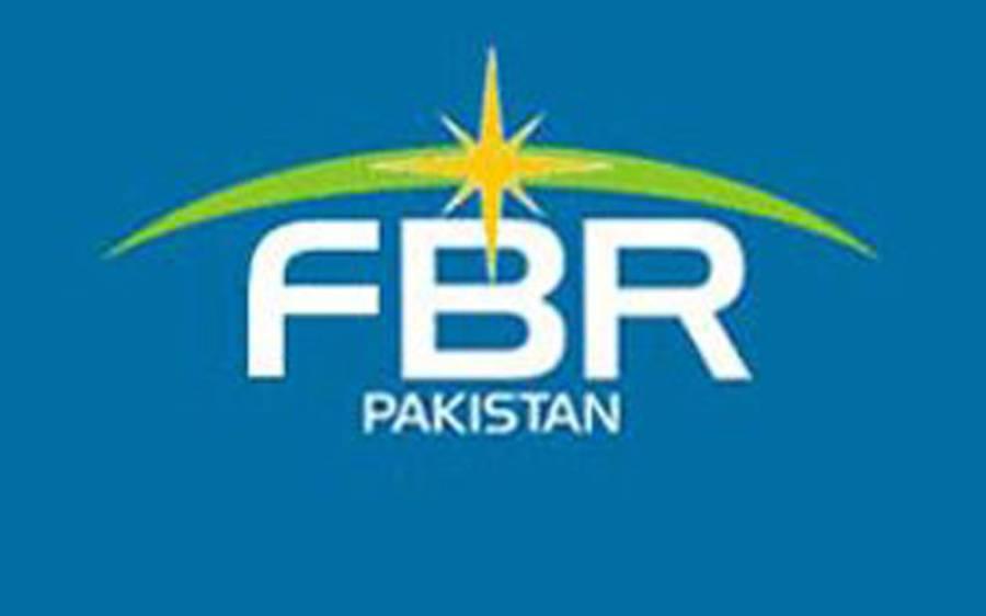 آل پاکستان انجمن تاجران کا 29ستمبر کو ایف بی آ ر کے گھیراو کا اعلان
