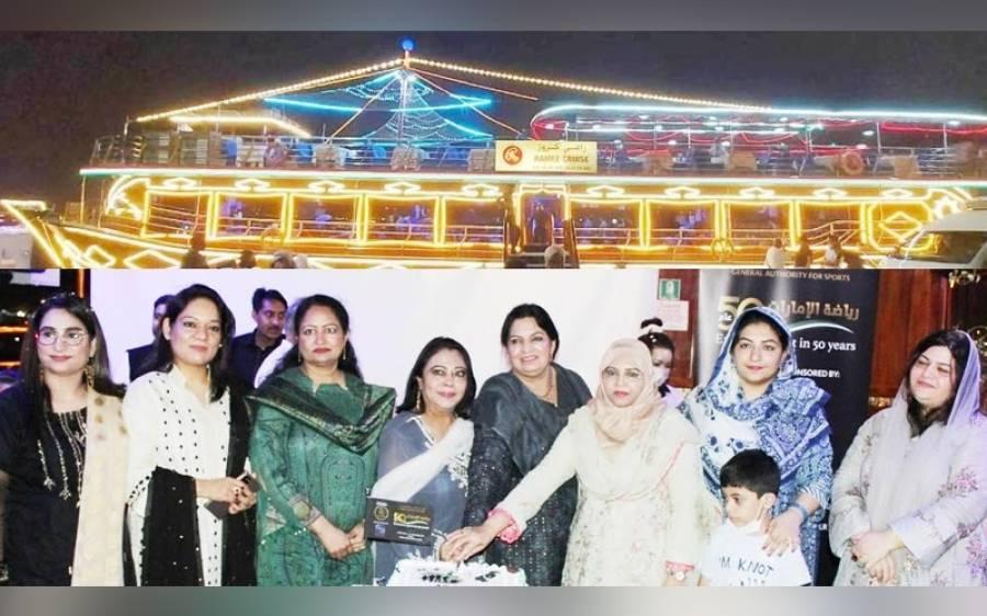 دبئی میں یوم دفاع پاکستان اور خواتین کو بااختیار بنانے کے حوالے سے جشن شو کا اہتمام