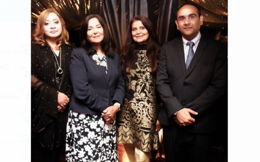 امن کا عالمی دن ، فری سپیچ فورم کے زیر اہتمام لندن میں بڑی تقریب ، اہم شخصیات کی شرکت