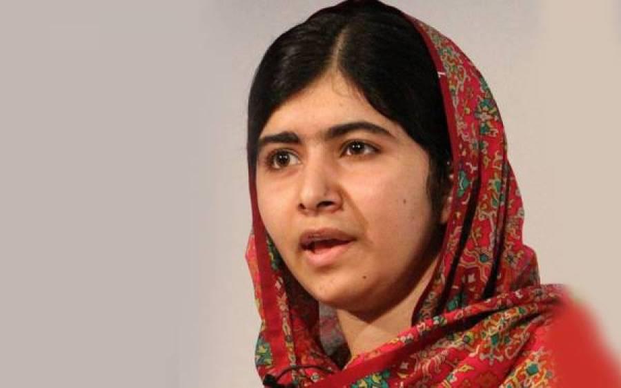 افغان خواتین کے حوالے سے ملالہ یوسف زئی کا بیان سامنے آگیا